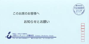 20090618_numajiri_02