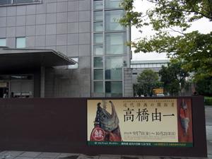 20120923_takahashi_02_2