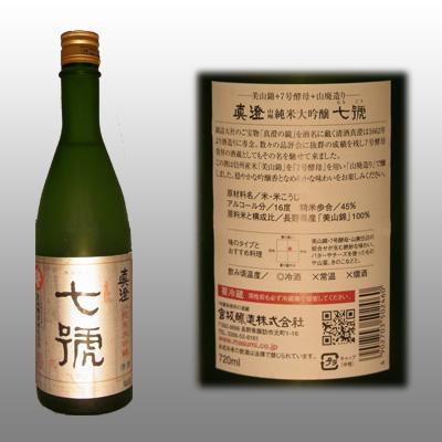20121228_masumi_01