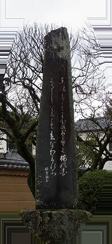 20121111_dazaifu_13