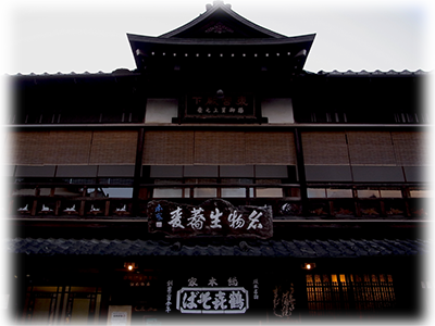 20121124_hiyoshi_17
