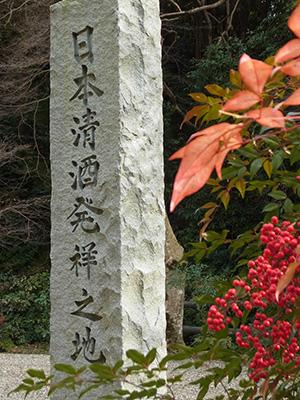 20130112_syoryakuji_01