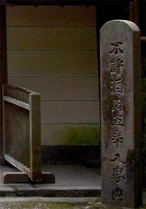 20130112_syoryakuji_03