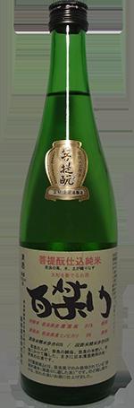 20130112_syoryakuji_16