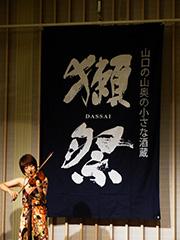 20130512_dassai_01