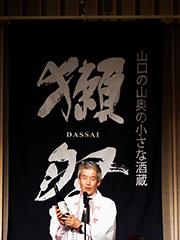 20130512_dassai_02