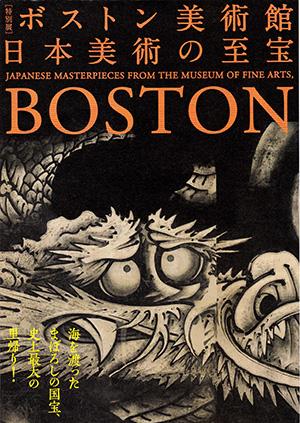 20130613_boston_04