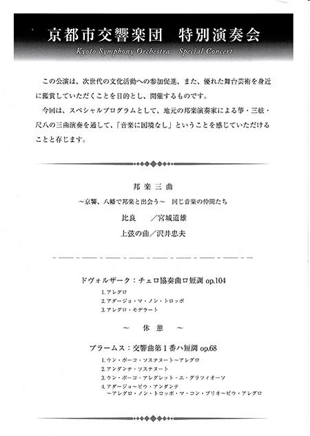 20131026_hirokami_02