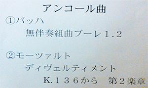 20131026_hirokami_03