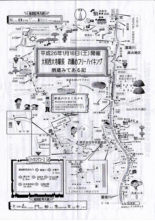 20140118_nakamotoyuzo_01