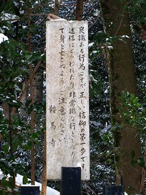 20140119_kurama_13