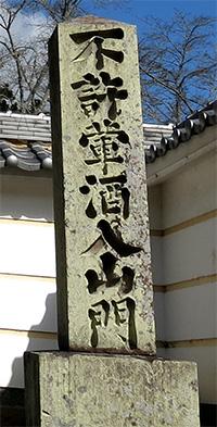 20140211_miyoshino_10