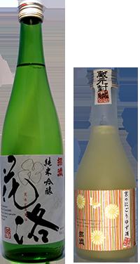 20140215_syotoku_05