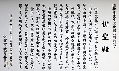 20140223_otasyuzo_02