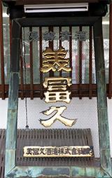20140315_minakuchi_11