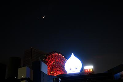 20170102_tenku_03
