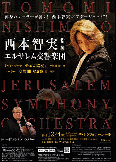 20161204_nishimoto_01